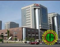 NNPC-Nigeria