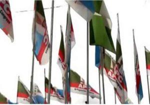APC-flags